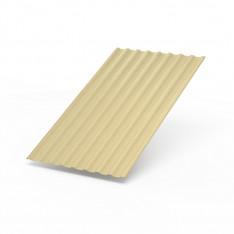 Профилированный лист МП-20х1100 (ПЭ-01-1014-0.4)